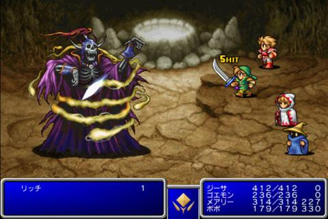 Final Fantasy emerges on Google Play