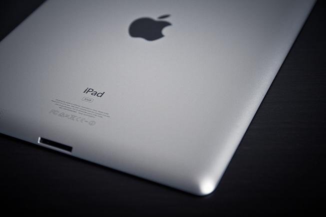 iPad mini rumour round-up - 7-inch display, sub-$300 price tag, Q3 2012 launch