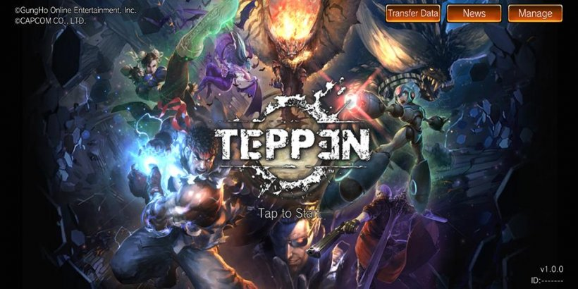 Teppen cheats, tips - What Teppen is and how to play