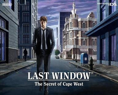 Last Window: Step-by-step walkthrough