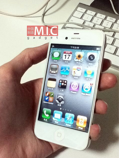 Rumour: iPhone 4S to come before iPhone 5 with bigger screen, A5 CPU, white casing