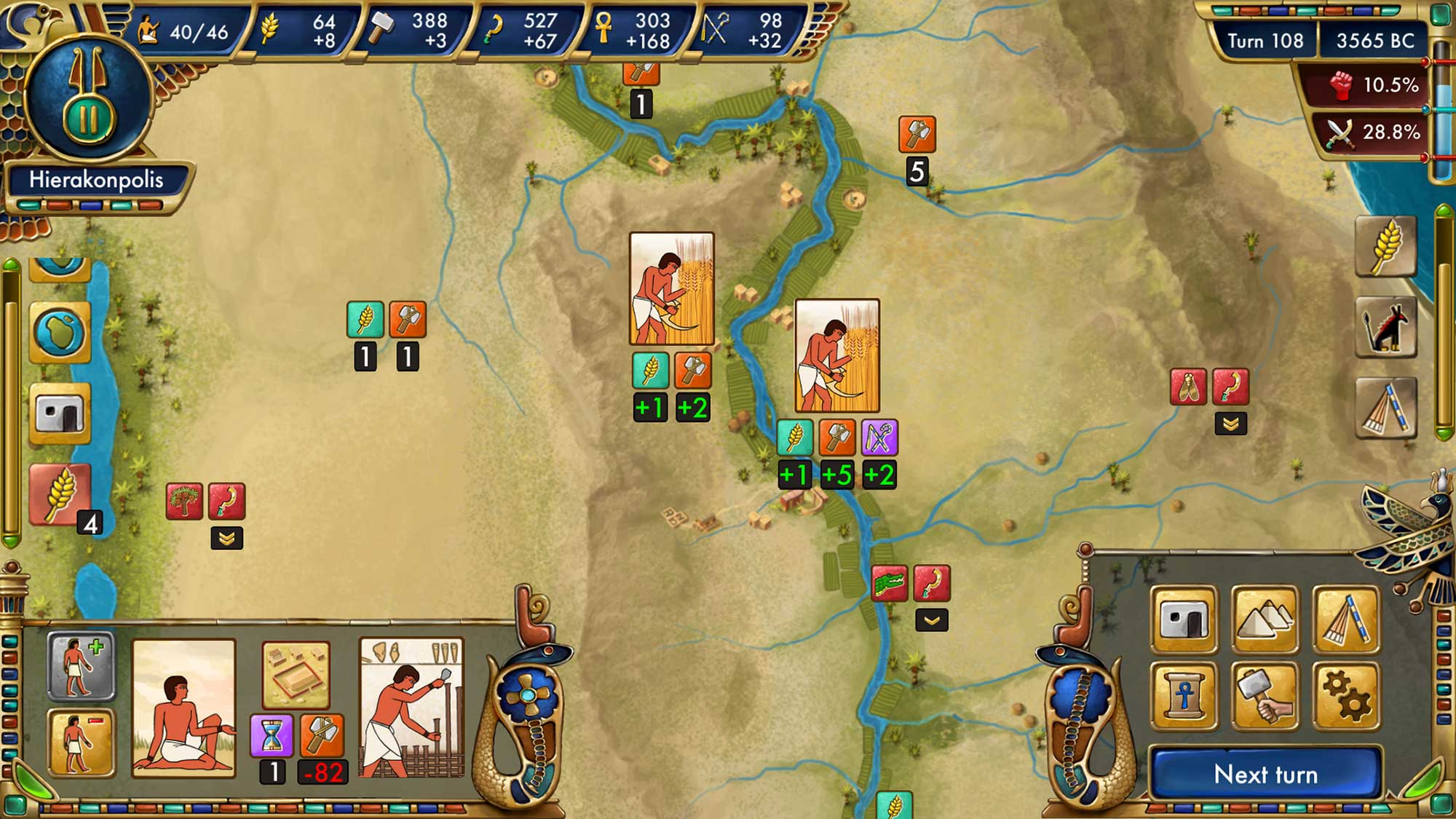 Back To School Month: 5 games for history students