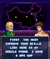 Kung Fu Master Class