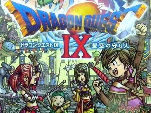 Dragon Quest IX: Sentinels of the Starry Skies landing in Europe on July 23rd