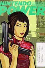 Ohio principal confiscates Chinatown Wars magazine, incurs legal strife