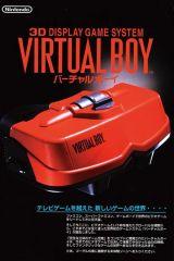 Nintendo's Portable History: Part 3, Virtual Boy