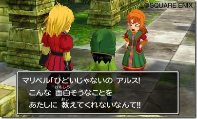 3DS' Dragon Quest VII: Fragments of the Forgotten Past is coming west on September 16