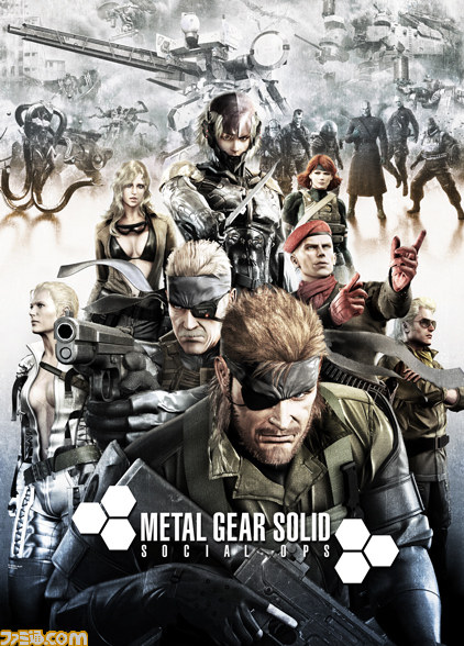 Konami announces Metal Gear Solid: Social Ops at 25th anniversary MGS event