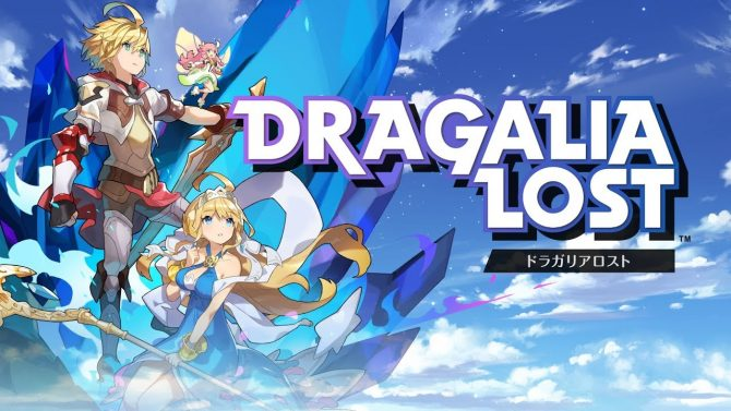 Dragalia Lost is out on iOS BUT you can't play it yet