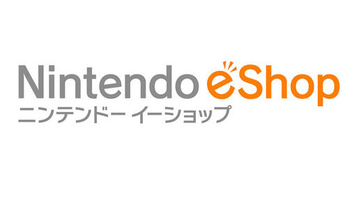 3DS Virtual Console Round-up - the top 5 games of June