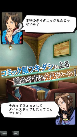 DS puzzler 999: 9 Hours 9 Persons 9 Doors coming to iOS, just without the puzzles