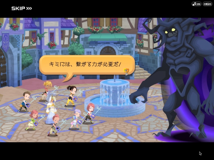 [Update] Kingdom Hearts Unchained X is out now in Europe on iOS and Android