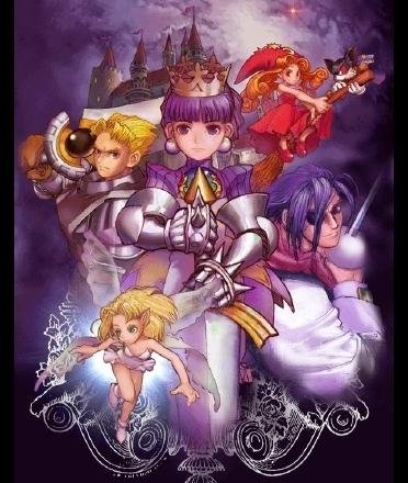 Portable Pedigree: Princess Crown