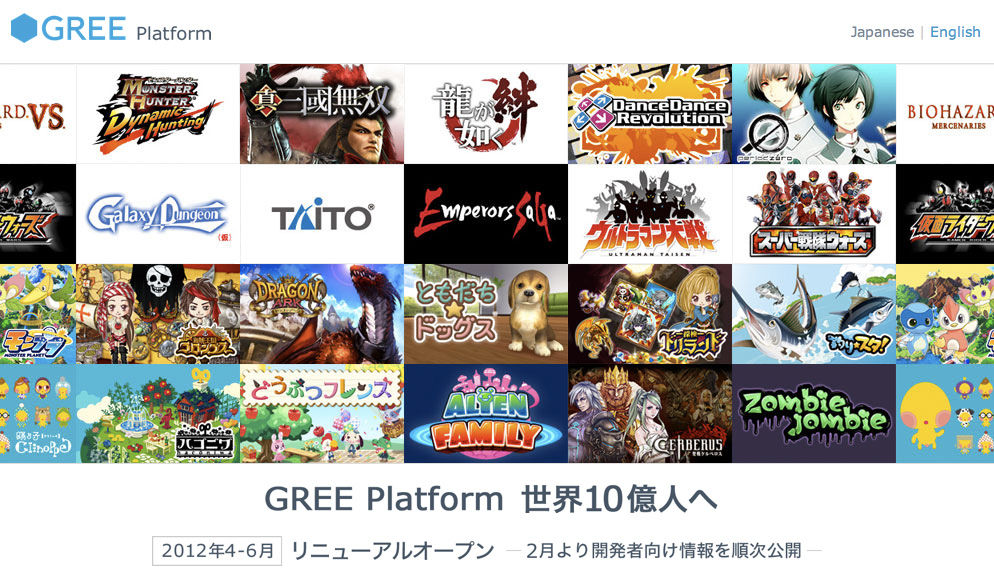 Resident Evil, Monster Hunter, Yakuza, and Dynasty Warriors franchises being prepared for global expansion of iOS and Android GREE platform