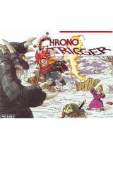 Chrono Trigger rumoured to be coming to DS