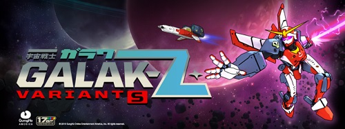 Galak-Z: Variant S brings retro space shooting to Switch on June 28th