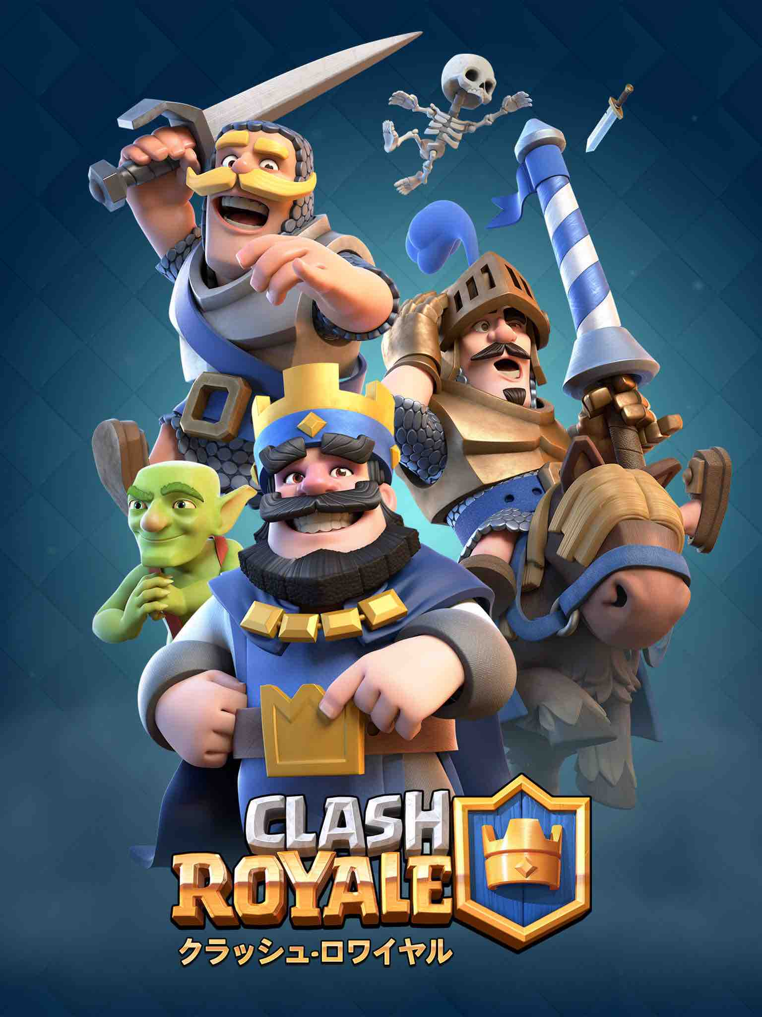 Big In Japan: Japan joins the Clash Royale