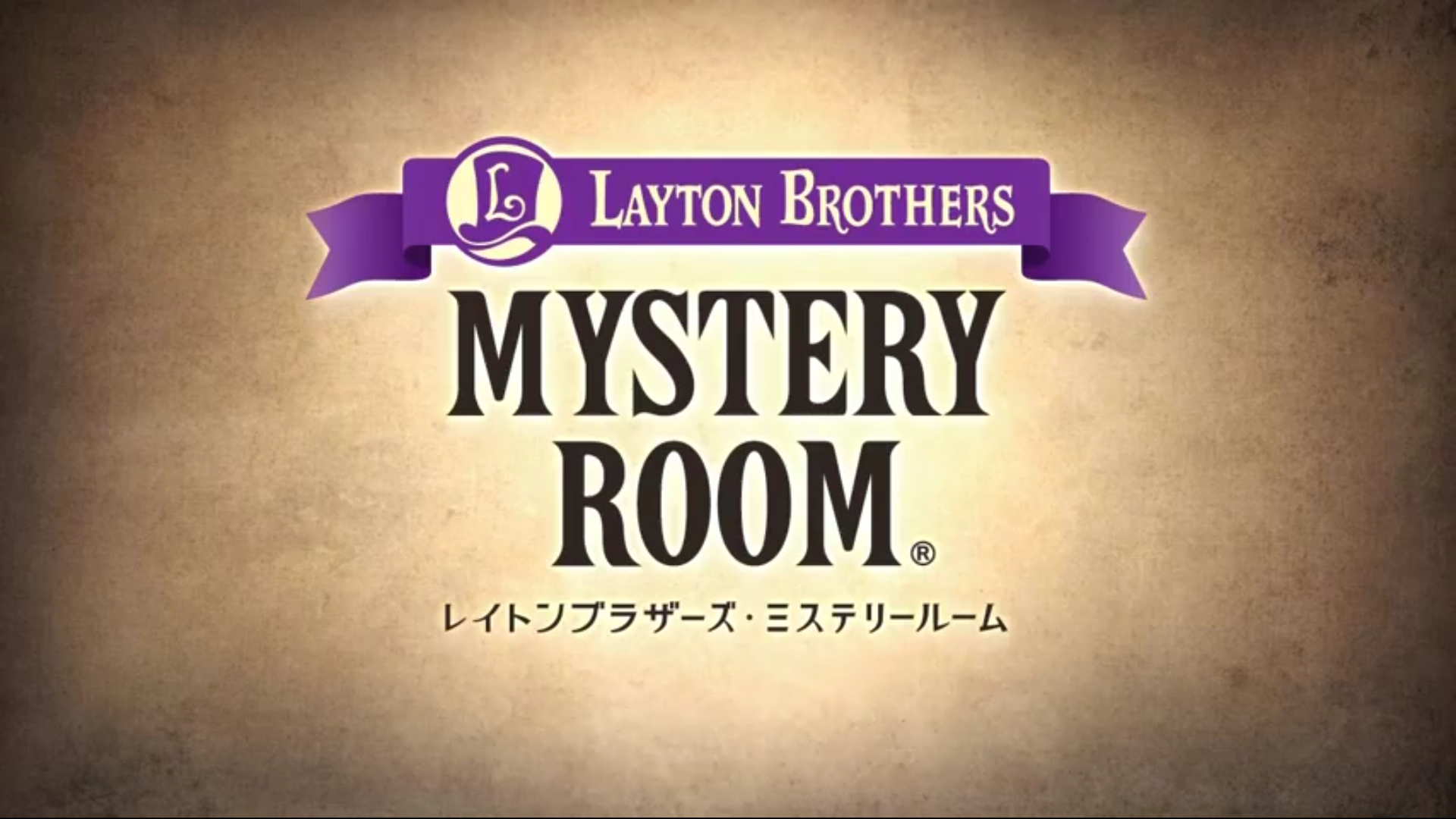 Professor Layton coming to iOS in Layton Brothers: Mystery Room