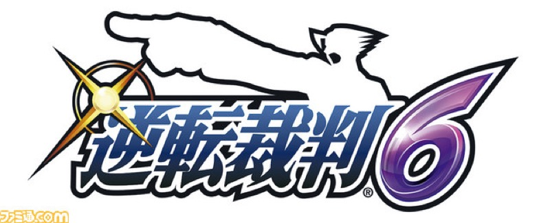 Ace Attorney 6 icon
