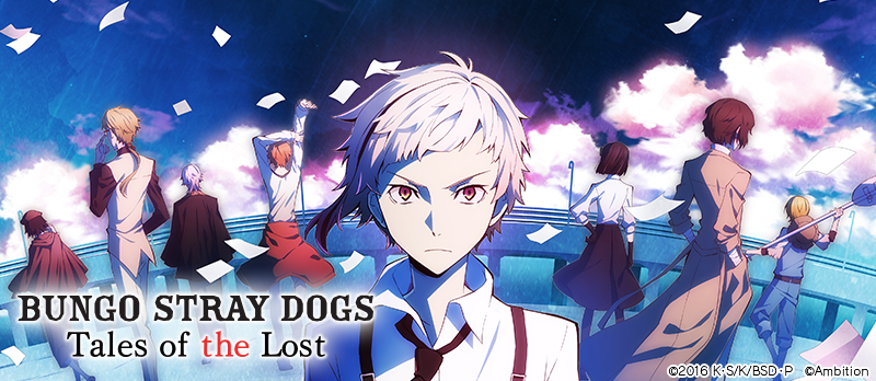 Bungo Stray Dogs: Tales of the Lost arrives on iOS and Android