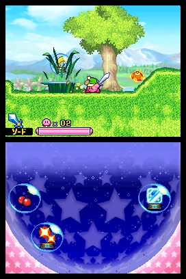 Kirby: Mouse Attack icon