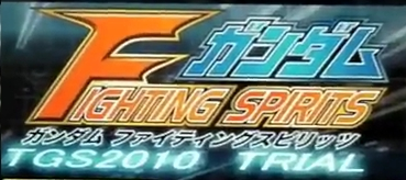 Gundam: G Generation Touch and Gundam: Fighting Spirit heading to iPhone