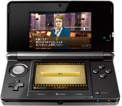 Japanese 3DS eShop launch lineup announced