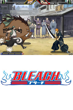Cleansing manga battler Bleach comes to DS