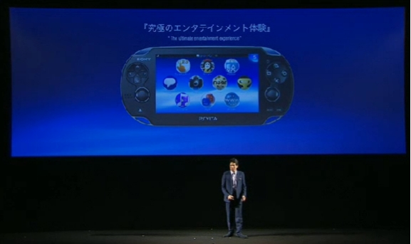 Sony TGS press conference round-up: PS Vita to arrive December 17th in Japan, 26 launch titles, PSP downloadable title support