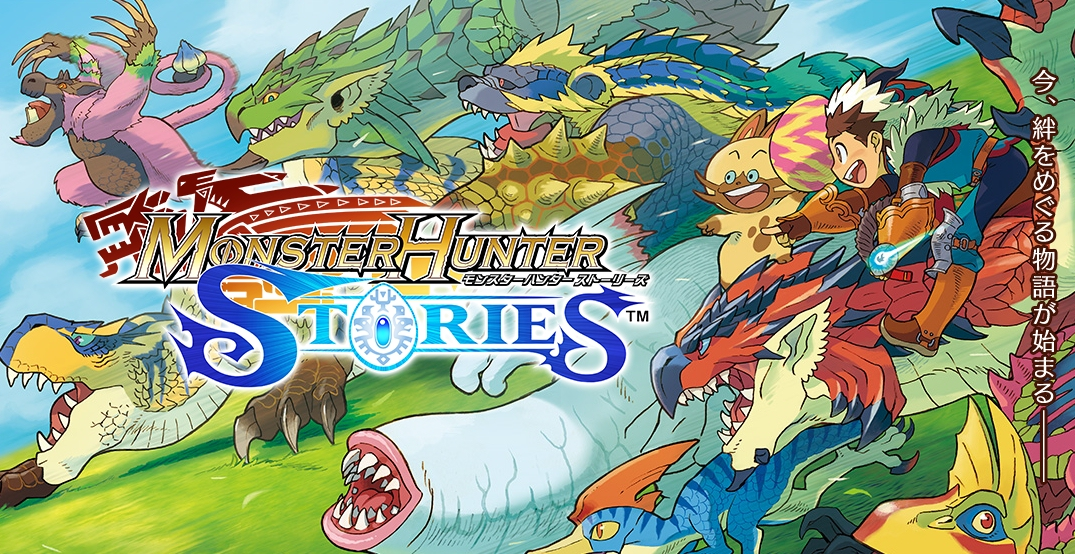 TGS2015: Hands-on with Monster Hunter Stories, a gorgeous turn-based RPG MH spinoff