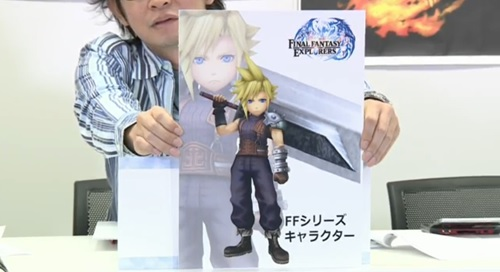 Final Fantasy Explorers lets you turn into Cloud Strife and other loved Final Fantasy characters