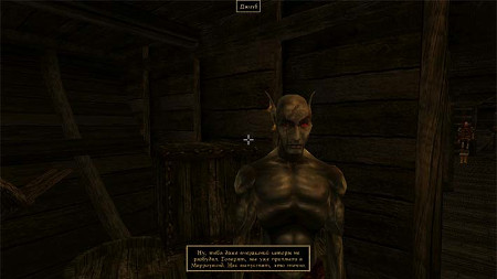 OpenMW is an open source port of The Elder Scrolls 3: Morrowind that's heading to Android