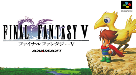 Does new Square Enix teaser site hint at mobile ports of Final Fantasy V and VI?