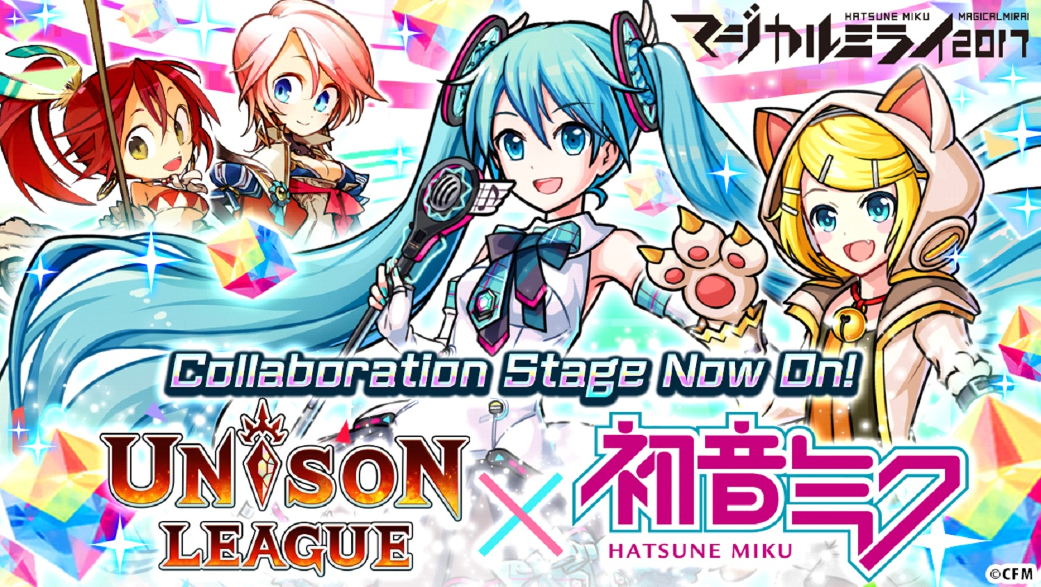 Singing sensation Hatsune Miku joins the RPG action in Unison League's latest tie-in