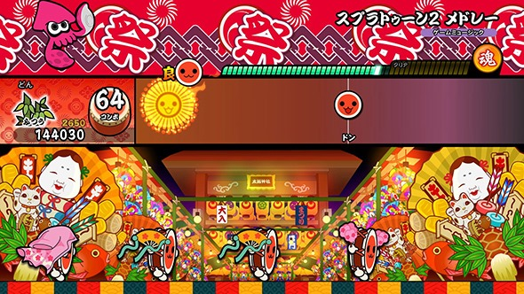 Taiko no Tatsujin: Drum 'n' Fun! is getting a real life drum set in Europe