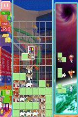 Korogashi Puzzle Katamari Damacy coming to DSiWare
