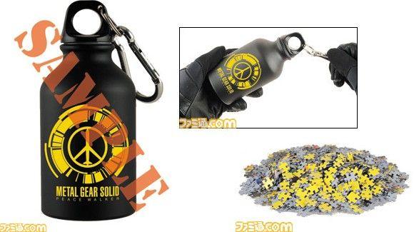 Metal Gear Solid: Peace Walker pre-order loot breaks cover