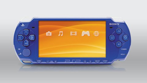 Is the PSP going to become a PS3 peripheral?