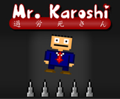 They Need To Be Fed developer bringing Karoshi to iPhone and iPad