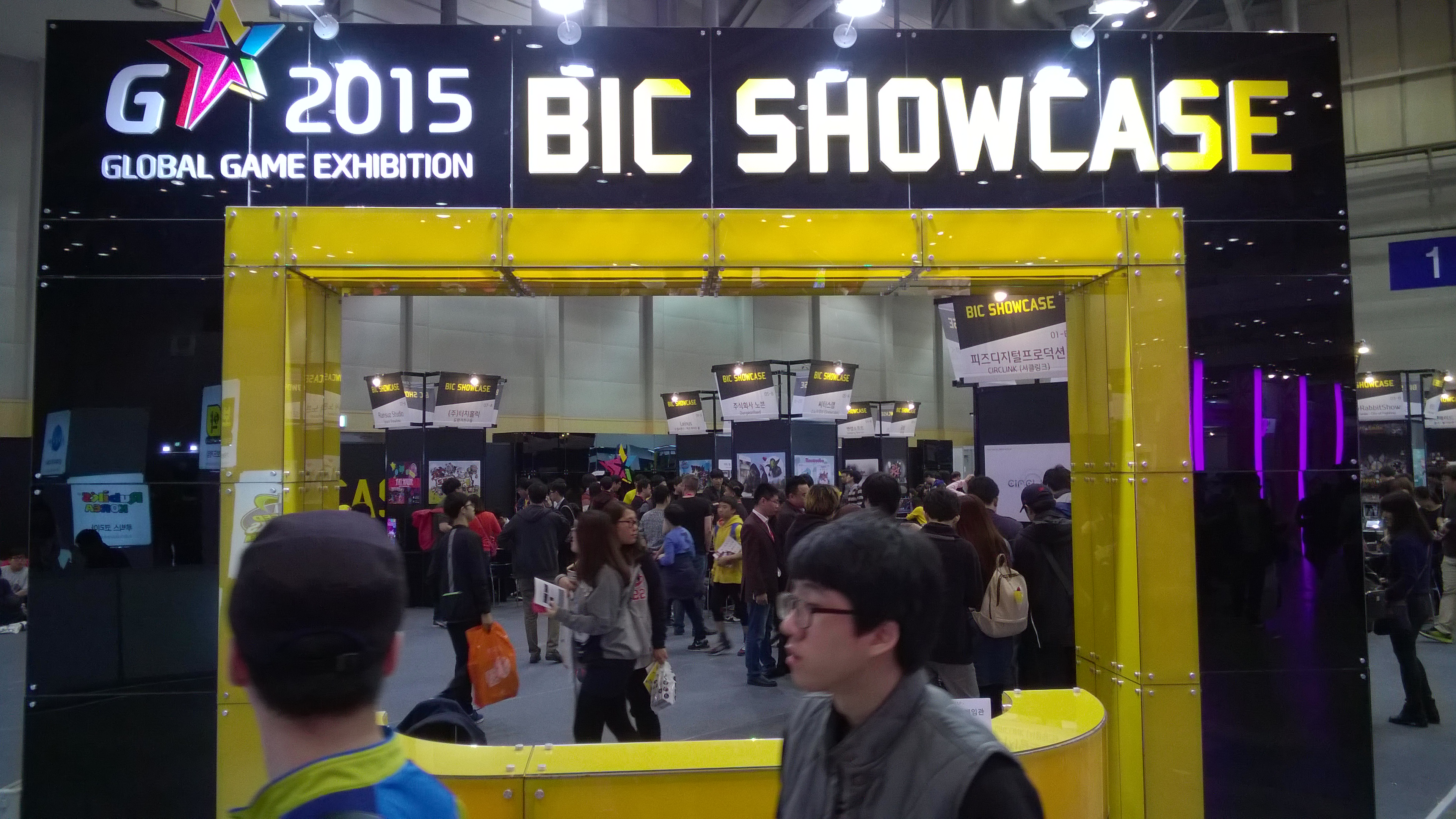 Every game we saw at G-Star 2015: The BIC indie games showcase