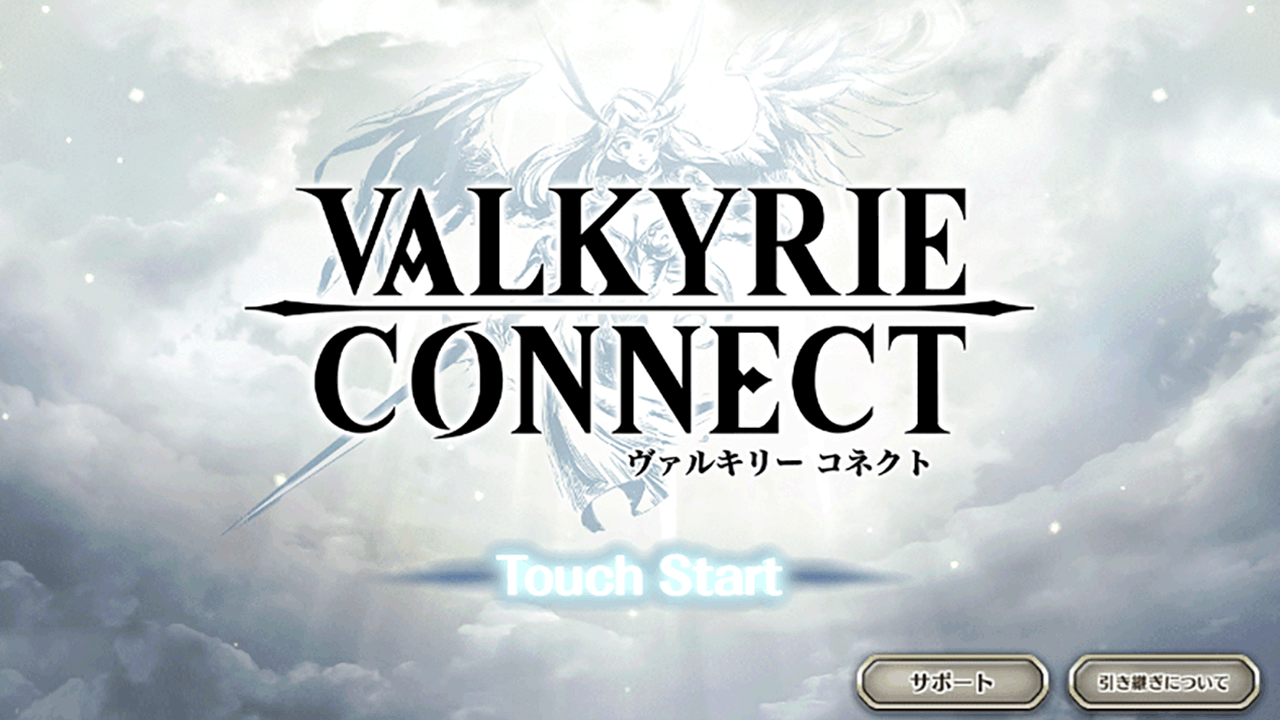 We spoke to Ateam about their exciting new JRPG Valkyrie Connect