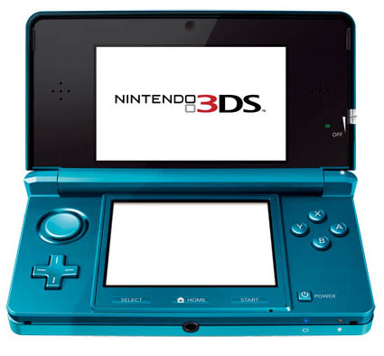 What you'll be getting with the new 3DS firmware upgrade