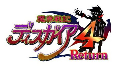 Nippon Ichi confirms that it's working on more Disgaea games for PS Vita