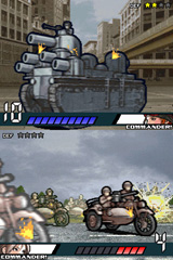 Advance Wars: Days of Ruin not coming to Japan