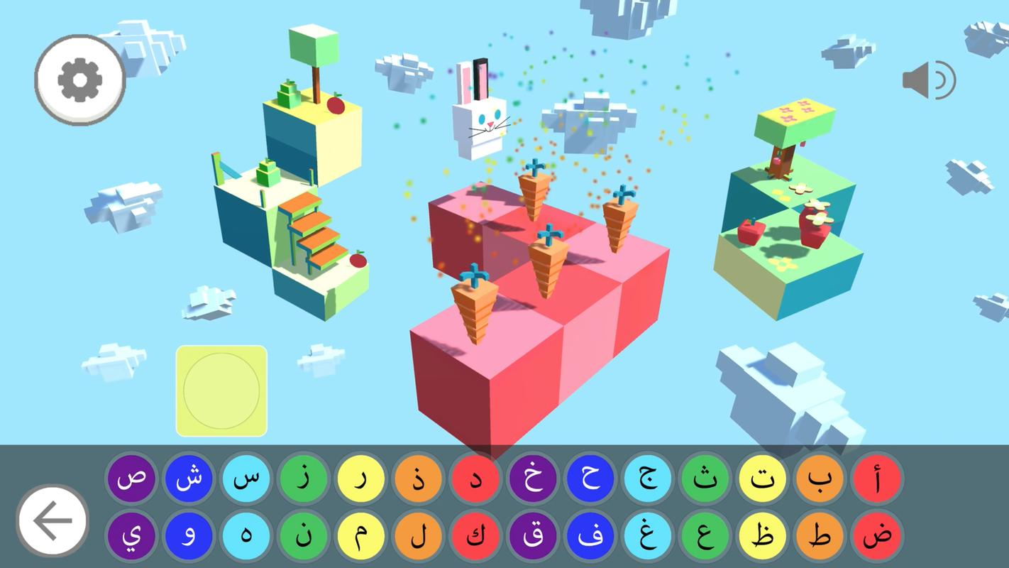Pocket Gamer interviews the teenage duo behind language learning app, Crimson