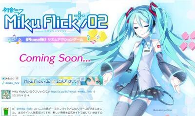 Sega announces Miku Flick 2 rhythm game for iOS