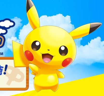 PokeLand is the latest Pokemon app and it's looking for alpha testers