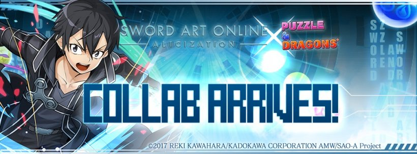It's your last chance to bag Kirito, Asuna, and Sinon in Puzzle and Dragons' limited-time Sword Art Online crossover event