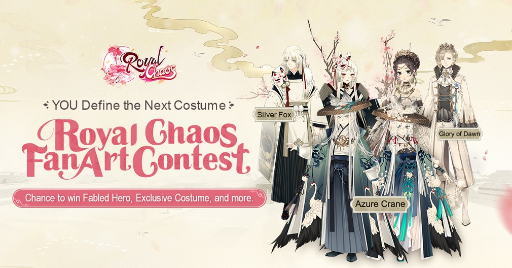 Show off your fashion sense in Royal Chaos' latest fan art contest