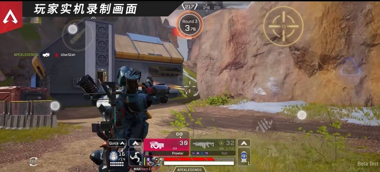 Apex Legends Mobile's Chinese trailer confirms the addition of 4 new legends alongside new details
